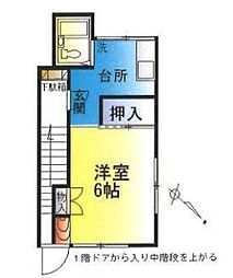 東京都町田市高ヶ坂3丁目の賃貸アパートの間取り