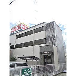 ラポール帝塚山[3階]の外観