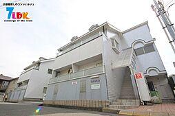橿原神宮前駅 3.0万円