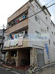 永和マンション[2階]の外観