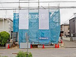 千葉県千葉市花見川区横戸町