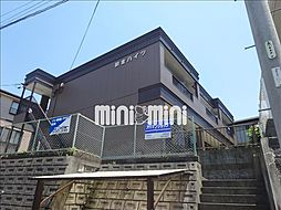 朝倉ハイツ[1階]の外観