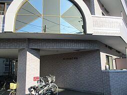 パークヒルズ中央[502号室]の外観