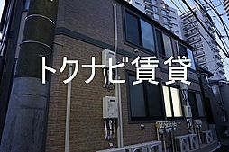 東京都中野区東中野1丁目の賃貸アパートの外観