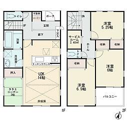 東京都稲城市大丸3016-1