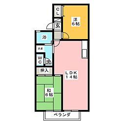ラフォーレ霞ヶ丘[1階]の間取り