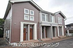 日当山駅 3.4万円