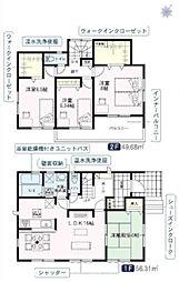 埼玉県久喜市伊坂268-17