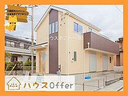 千葉駅 2,090万円