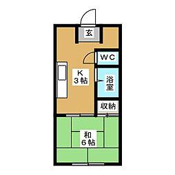 水越荘[2階]の間取り