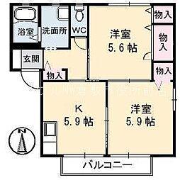 ジョワイユーマーサA[2階]の間取り