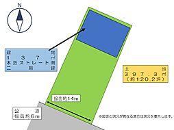 河原田駅 2,000万円