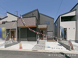 埼玉県さいたま市北区今羽町