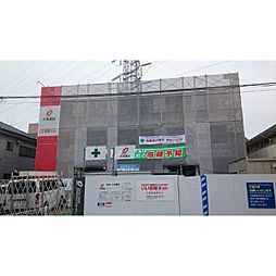 鶴見駅 7.3万円