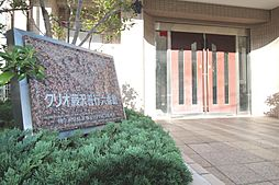 クリオ藤沢善行 6番館