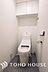 リフォームされたトイレは、白い壁により清潔感がありますね,3LDK,面積69.04m2,価格2,080万円,JR南武線 武蔵新城駅 バス10分 野川下車 徒歩5分,東急東横線 武蔵小杉駅 バス21分 野川下車 徒歩5分,神奈川県川崎市宮前区野川本町2丁目24-29