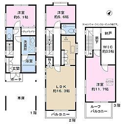 東急田園都市線 駒沢大学駅 徒歩12分 3LDKの間取り