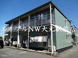 清輝橋駅 3.9万円