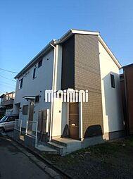Maison de Kawasemi