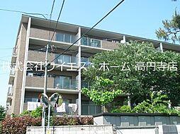 JR中央本線 中野駅 徒歩15分の賃貸マンション