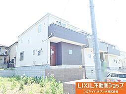 宮原駅 2,998万円