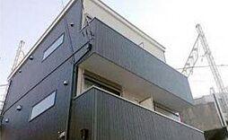 セレンディピティ[2階]の外観