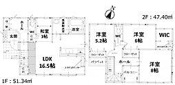 舞松原駅 3,398万円