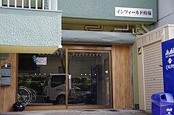 的場町駅 1.1万円