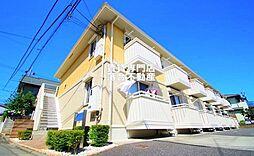 JR横浜線 相原駅 徒歩9分の賃貸アパート