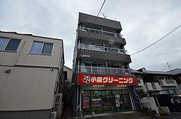 古江駅 4.7万円