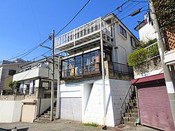 神奈川県横浜市西区浅間台