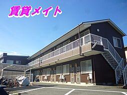 三重県四日市市別名5丁目の賃貸アパートの外観