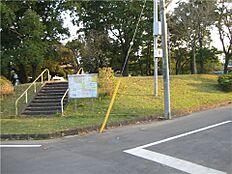 下の内児童公園