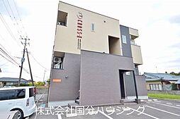 JR日豊本線 隼人駅 徒歩21分の賃貸アパート