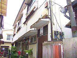 中野富士見町駅 1.9万円