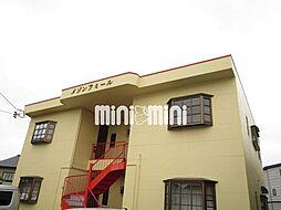 メゾンフミール[1階]の外観