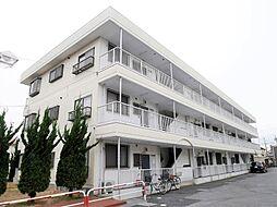 原第3マンション[1階]の外観