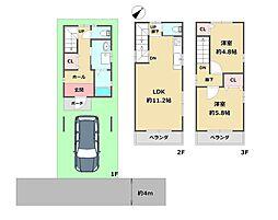 大阪府吹田市千里山高塚23-2