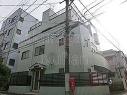 東京都目黒区五本木2丁目の賃貸マンションの外観