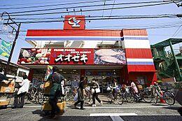 スーパーオオゼキ 戸越公園店まで311m