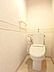 収納スペースのあるトイレ,4LDK,面積89.11m2,価格1,880万円,JR高徳線 昭和町駅 徒歩8分,,香川県高松市西町