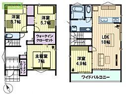 船橋駅 4,180万円