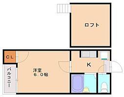 ハイド&シーク高宮[2階]の間取り