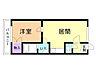 間取り,1DK,面積34.62m2,賃料4.8万円,バス くしろバス三共下車 徒歩3分,,北海道釧路市春日町3-17