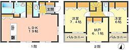 新豊田駅 2,880万円
