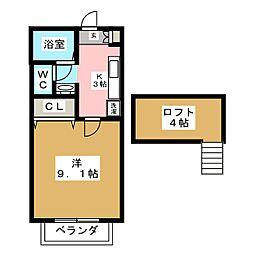 ソレアードK[2階]の間取り