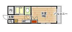広島駅駅 3.7万円
