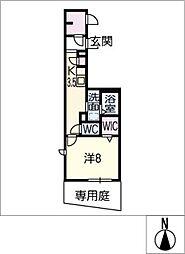 カーサレジオ葵[1階]の間取り