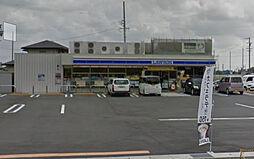 コンビニエンスストアローソン 港区茶屋新田店まで321m
