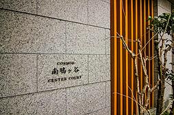 コスモ南鳩ヶ谷センターコート